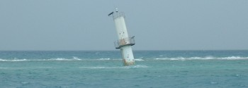 Storm damaged lighthouse (WaterWitch Reef?)