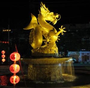 Year of the Golden Dragon!  Phuket town fountain