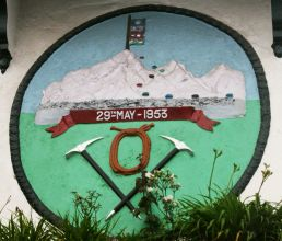 Plaque on home of late Tenzing Norgay, Darjeeling, India